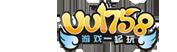 uu1758游戲平臺